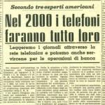 1962 smartphone