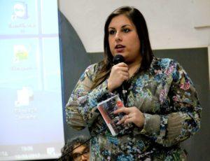 Erika Ferrara